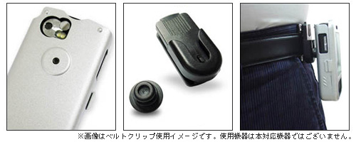 PDAIR アルミケース for iPod touch(Late 2009 8GB/2nd gen.) 液晶カバータイプ
