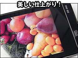 OverLay Brilliant for P-07C/Sweety SoftBank 003P