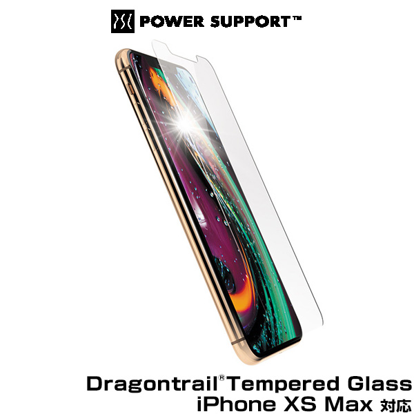 iPhone XS Max 用 Dragontrail Tempered Glass for iPhone XS Max 国産強化ガラス「Dragontrail?」を使用した液晶保護ガラス