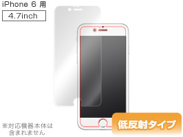OverLay Plus for iPhone 6 表面用保護シート