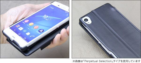 Noreve Horizon Selection レザーケース for Xperia (TM) Z3 SO-01G/SOL26/401SO 卓上ホルダ対応