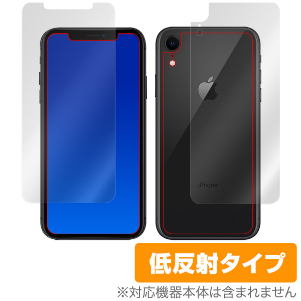 OverLay Plus for iPhone XR 『表面・背面セット』