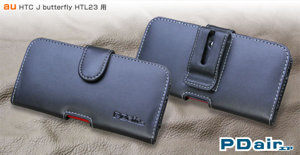 PDAIR レザーケース for HTC J butterfly HTL23 ポーチタイプ