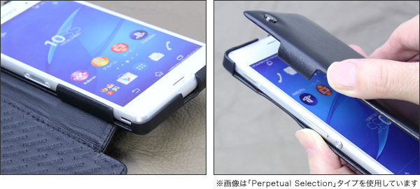 Noreve Tentation Tropezienne Selection レザーケース for Xperia (TM) Z3 SO-01G/SOL26/401SO 卓上ホルダ対応