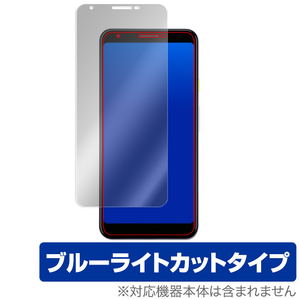 Google Pixel 3a XL 用 保護 フィルム OverLay Eye Protector for Google Pixel 3a XL 液晶 保護 目にやさしい ブルーライト カット グーグル ピクセル 3a XL