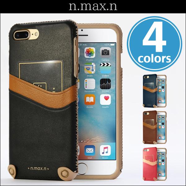 n.max.n Mystery Series 本革縫製ケース 画面カバー無しタイプ for iPhone 8 Plus / iPhone 7 Plus