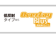 OverLay Brilliant for ARROWS V F-04E