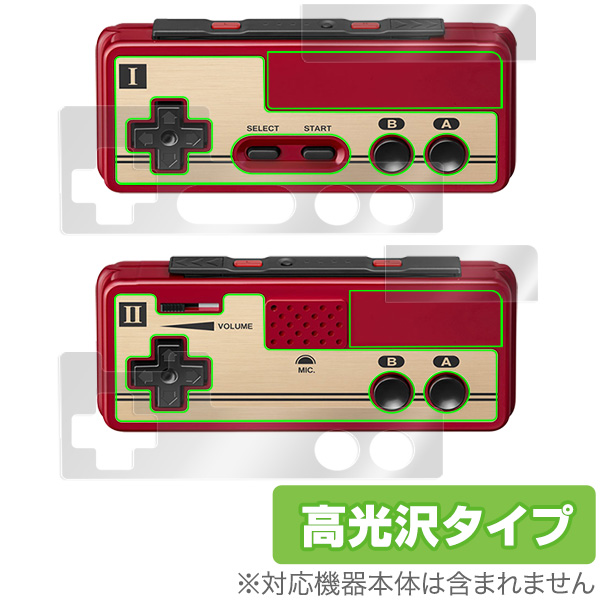 Switch用 ファミリーコンピュータ コントローラー 用 保護 フィルム OverLay Brilliant for Switch用 ファミリーコンピュータ コントローラー 左右セット 液晶 保護 指紋がつきにくい 防指紋 高光沢