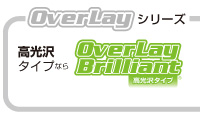 OverLay Magic for iPhone 5c 『表・裏(Brilliant)両面セット』