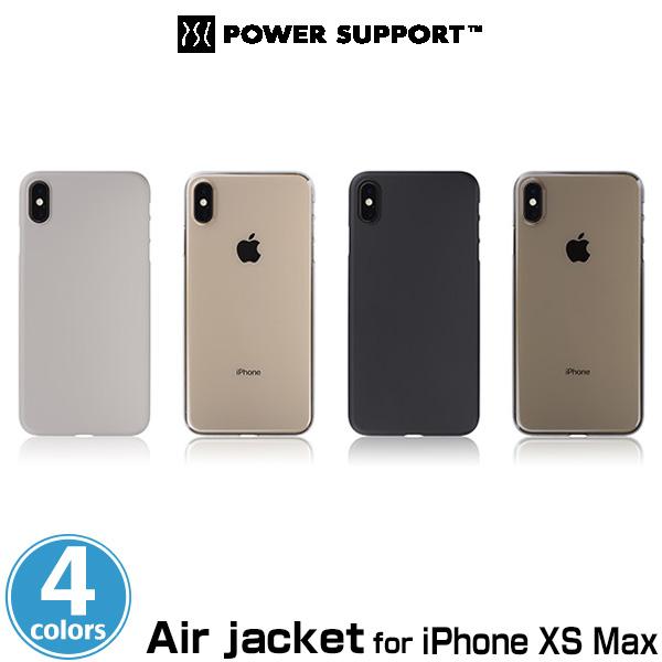 Air jacket for iPhone XS Max 最も薄く最も軽く最もフィットするケース マットな風合い