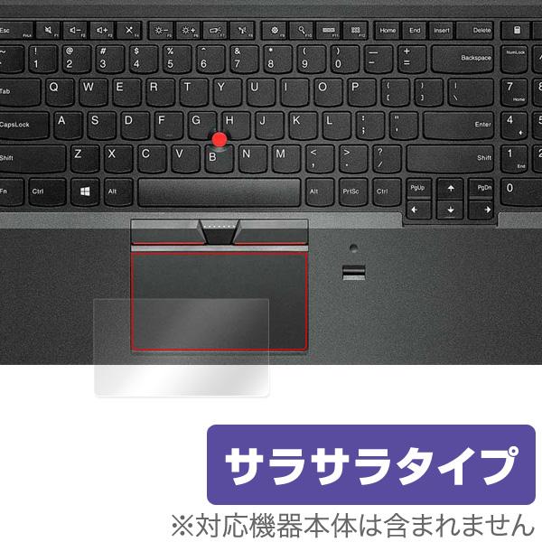 OverLay Protector for トラックパッド ThinkPad E560