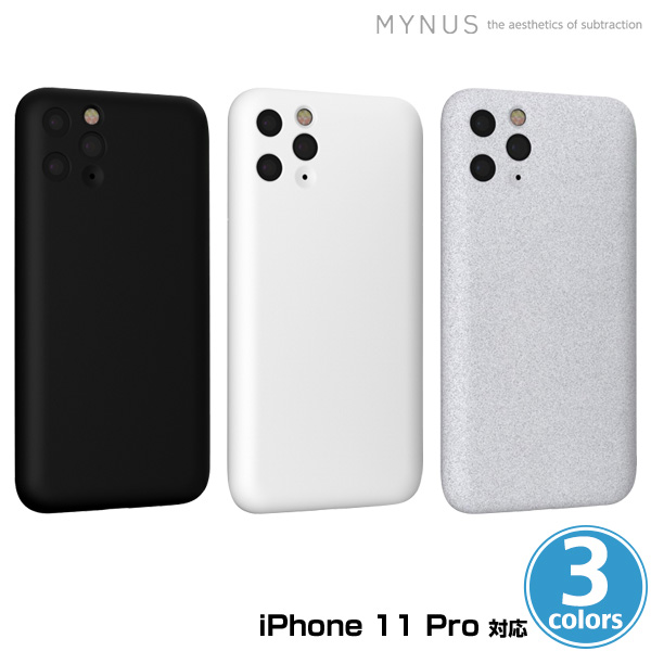 iPhone11 Pro 用 MYNUS ケース for iPhone 11 Pro カメラ部分をギリギリまでカバーしたミニマルデザインケース マイナス アイフォーン11プロ用ケース