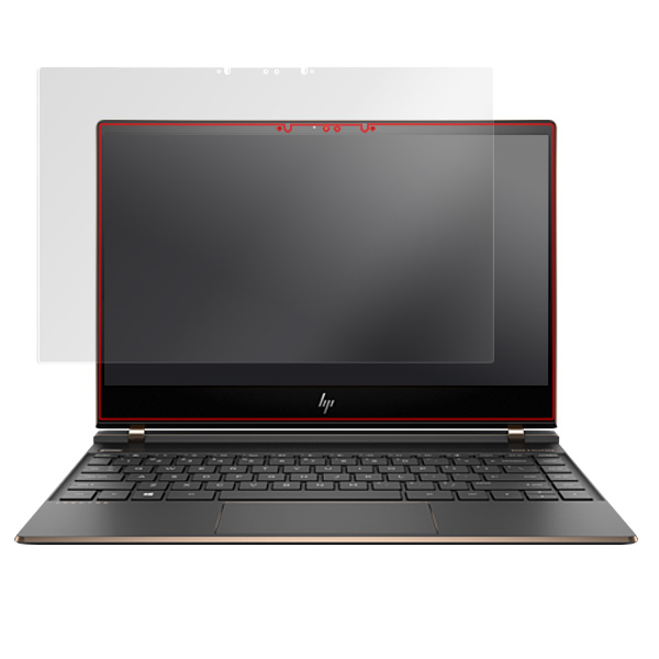 OverLay Plus for HP Spectre 13-af000 シリーズ
