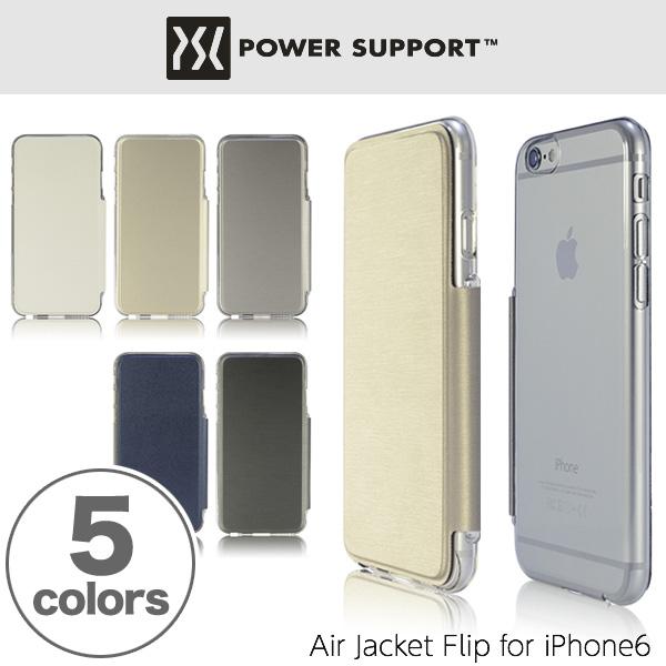 エアージャケットフリップ for iPhone 6