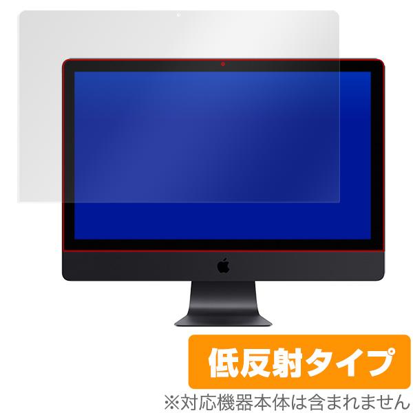 iMac Pro 用 保護 フィルム OverLay Plus for iMac Pro 液晶 保護 アンチグレア 非光沢 低反射