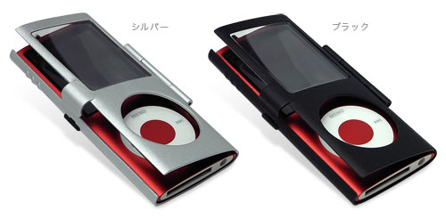 PDAIR アルミケース for iPod nano(4th gen.)