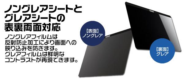 MacGuard マグネット式プライバシーフィルム for MacBook Pro 13インチ (2017/2016)