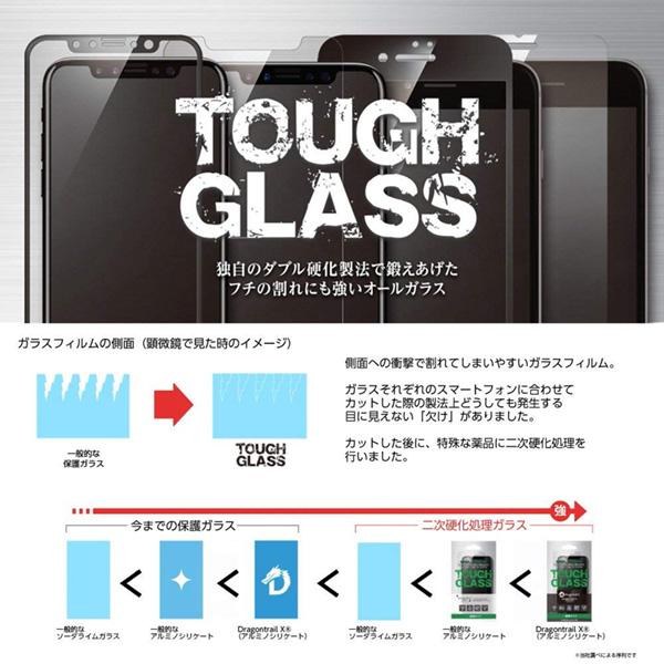 Deff TOUGH GLASS Dragontrail フチあり透明タイプ for iPhone XS(ブラック)