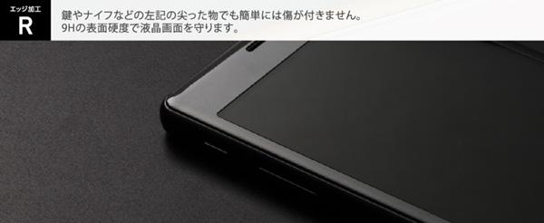 Deff TOUGH GLASS Dragontrail フチありブルーライトカットタイプ for iPhone XS(ブラック)