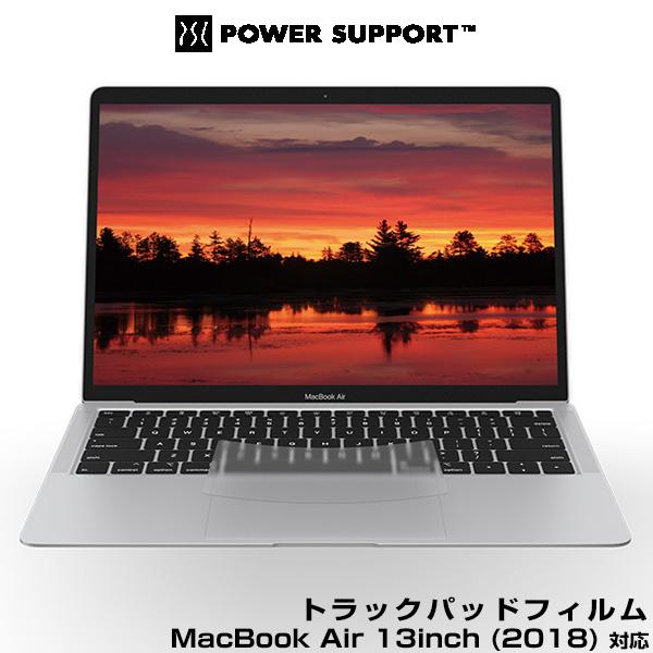 MacBook Air 13インチ (2018) 用 Track Pad Film for MacBook Air 13inch (Late 2018) 「MacBook Air 13インチ (2018)」に対応したトラックパッド保護フィルム