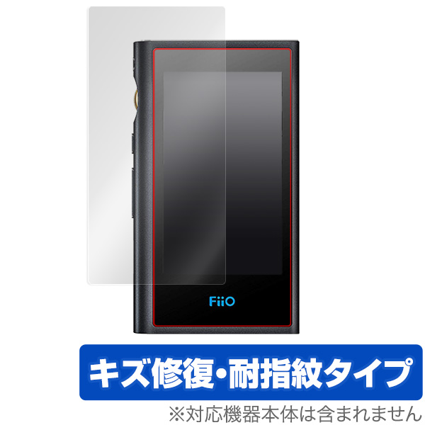 Fiio M9 用 保護 フィルム OverLay Magic for Fiio M9 液晶 保護 キズ修復 耐指紋 防指紋 コーティング