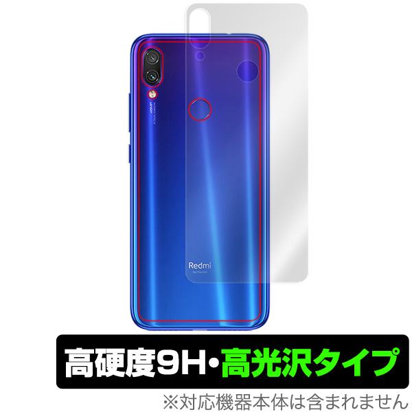 Xiaomi Redmi Note7 用 保護 フィルム OverLay 9H Brilliant for Xiaomi Redmi Note7 背面用保護シート 9H 9H高硬度で透明感が美しい高光沢タイプ