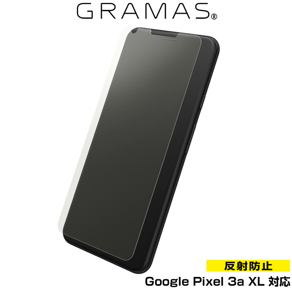Google Pixel 3a XL 用 保護ガラス GRAMAS Protection Glass Anti-Glare for Google Pixel 3a XL 表面硬度9H アンチグレア 反射防止タイプ グーグル ピクセル 3a XL Made for Google
