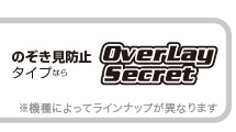OverLay Brilliant for GS02