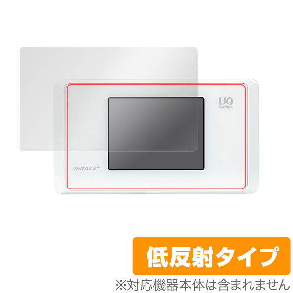 UQ WiMAX Speed Wi-Fi NEXT WX05 用 保護 フィルム OverLay Plus for UQ WiMAX Speed Wi-Fi NEXT WX05 液晶 保護 アンチグレア 非光沢 低反射
