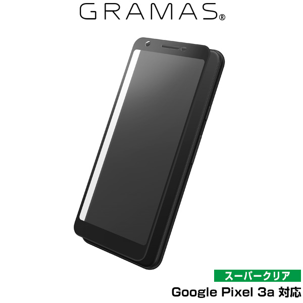 Google Pixel 3a 用 保護ガラス GRAMAS Protection 3D Full Cover Glass Normal for Google Pixel 3a フルカバー型 3D加工 スーパークリアタイプ グーグル ピクセル 3a Made for Google