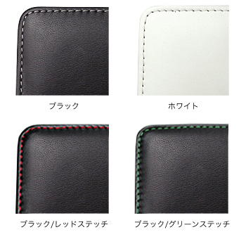 PDAIR レザーケース for Android One X1 縦開きタイプ