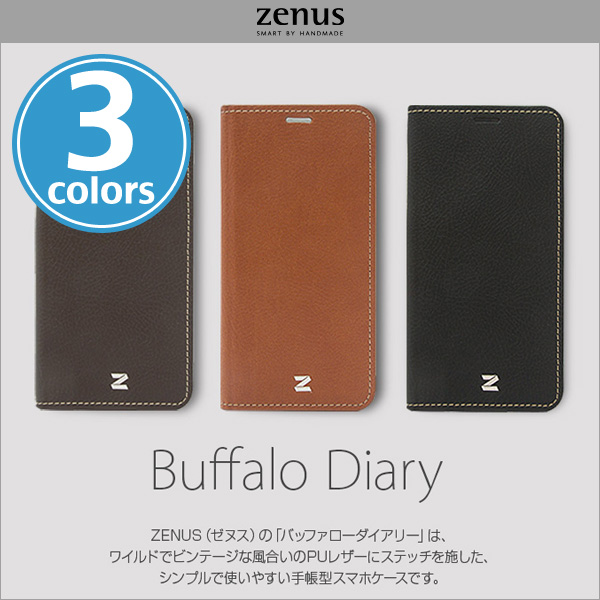Zenus Buffalo Diary for iPhone X
