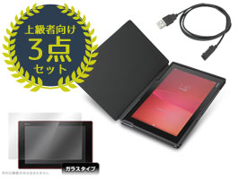 Xperia祭り!お得な上級者向け3点セット for Xperia (TM) Z2 Tablet
