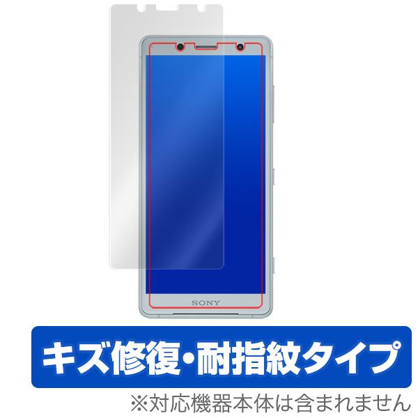 OverLay Magic for Xperia XZ2 Compact SO-05K