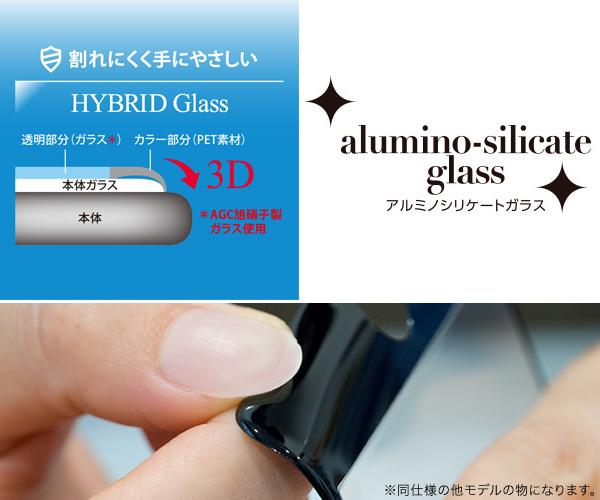 Deff Hybrid 3D Glass Screen Protector 透明タイプ for AQUOS sense SH-01K / SHV40