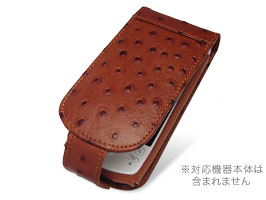 Piel Frama Natural Cowskin レザーケース for HT-03A