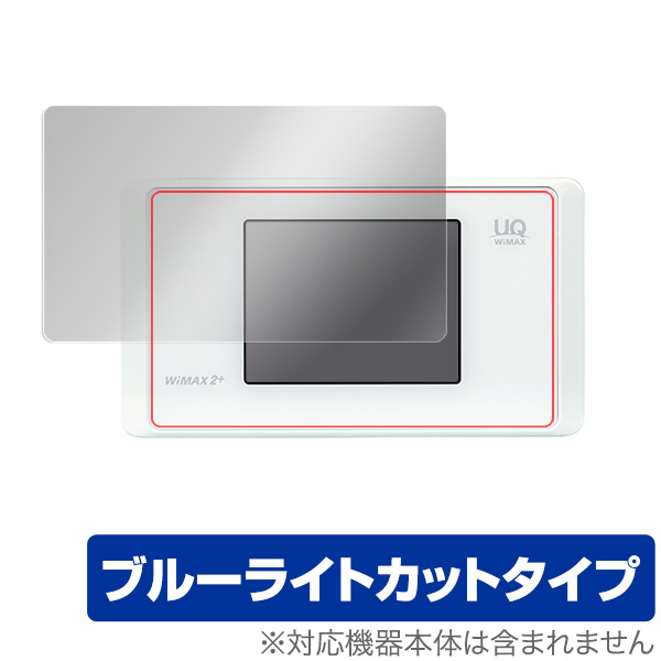 UQ WiMAX Speed Wi-Fi NEXT WX05 用 保護 フィルム OverLay Eye Protector for UQ WiMAX Speed Wi-Fi NEXT WX05 液晶 保護 目にやさしい ブルーライト カット