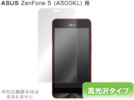 OverLay Brilliant for ASUS ZenFone 5 (A500KL)