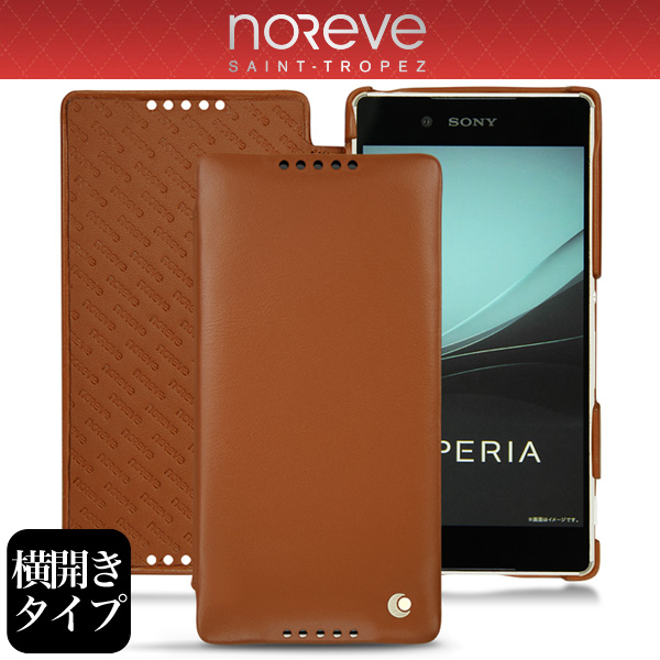 Noreve Perpetual Selection レザーケース for Xperia (TM) Z4 SO-03G/SOV31/402SO 横開きタイプ