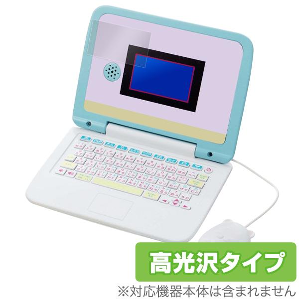 すみっコぐらしパソコン 用 保護 フィルム OverLay Brilliant for マウスできせかえ! すみっコぐらしパソコン 液晶 保護 高光沢 指紋がつきにくい 防指紋 おもちゃ