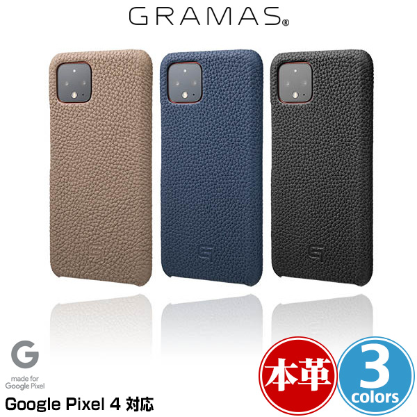 Pixel4 シェル型 シュランケンカーフ レザーケース GRAMAS German Shrunken-calf Genuine Leather Shell Case for Google Pixel 4 GSC-74919 グーグル ピクセル4 2019 グラマス