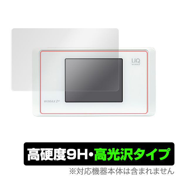 UQ WiMAX Speed Wi-Fi NEXT WX05 用 保護 フィルム OverLay 9H Brilliant for UQ WiMAX Speed Wi-Fi NEXT WX05 9H 9H高硬度で透明感が美しい高光沢タイプ