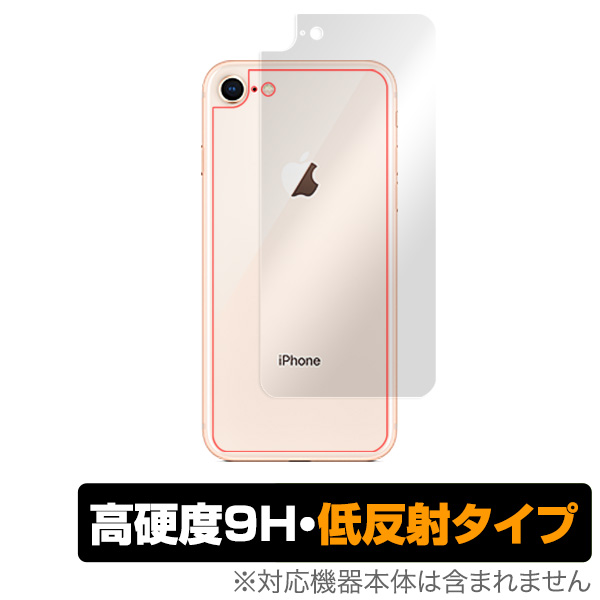 iPhoneSE 第2世代 2020 iPhone8 iPhone7 背面 保護 フィルム OverLay 9H Plus for iPhone SE 第2世代 (2020) / iPhone 8 / iPhone 7 9H高硬度でさらさら手触りの低反射タイプ アイフォンSE 2020
