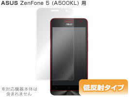 OverLay Plus for ASUS ZenFone 5 (A500KL)
