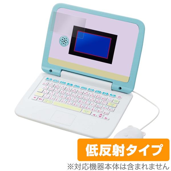 すみっコぐらしパソコン 用 保護 フィルム OverLay Plus for マウスできせかえ! すみっコぐらしパソコン 液晶 保護 アンチグレア 低反射 非光沢 防指紋 おもちゃ