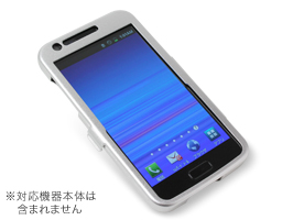 PDAIR アルミケース for GALAXY S II LTE SC-03D