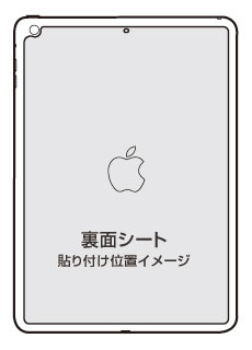 OverLay Brilliant for iPad Air(Wi-Fiモデル) 裏面用保護シート