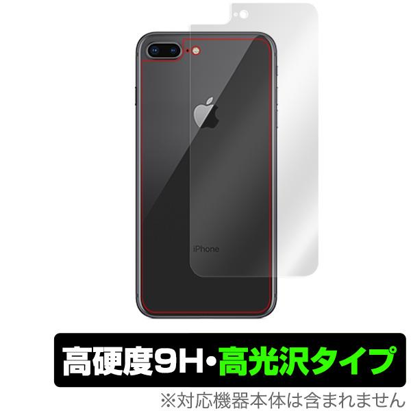 iPhone 8 Plus / iPhone 7 Plus 用 背面 保護 フィルム OverLay 9H Brilliant for iPhone 8 Plus / iPhone 7 Plus 背面用保護シート9H高硬度で透明感が美しい高光沢タイプ