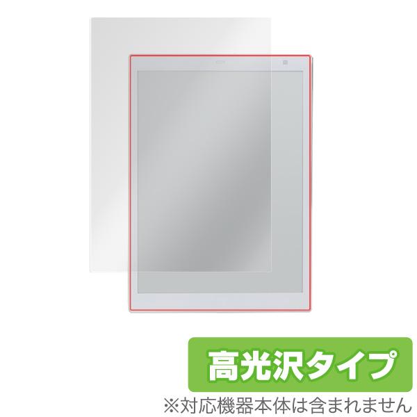 電子ペーパー QUADERNO (クアデルノ) A5サイズ FMV-DPP04 / 電子ペーパーP02 (FMV-DPP02) 用 保護 フィルム OverLay Brilliant 液晶 保護 指紋がつきにくい 防指紋 高光沢