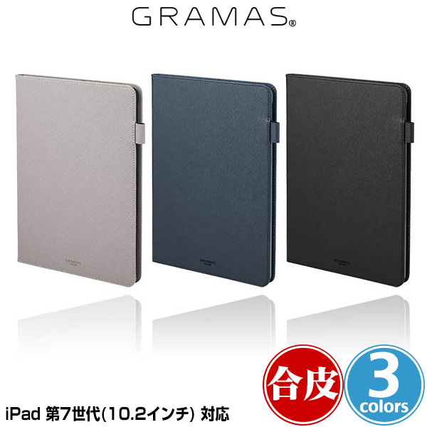 "iPad 2019 第7世代 手帳型 PUレザーケース GRAMAS COLORS ""EURO Passione"" PU Leather Book Case for iPad 7th Generation  CBCEP-ID01 アイパッド 2019 7 グラマス"